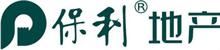 保利地产集团(股份)