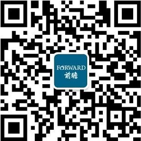 澳门新濠天地官方赌场产业研究院微信